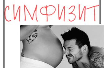УЗИ исследование беременности