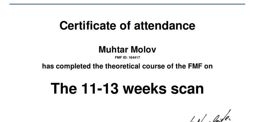 Сертификат врача УЗИ